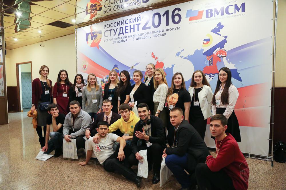 Русские студенты пензы екатеринбурга