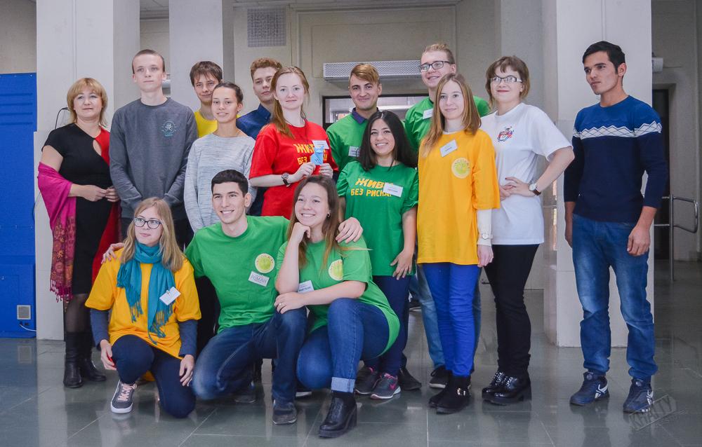 Конкурс проектов и программ детских общественных объединений