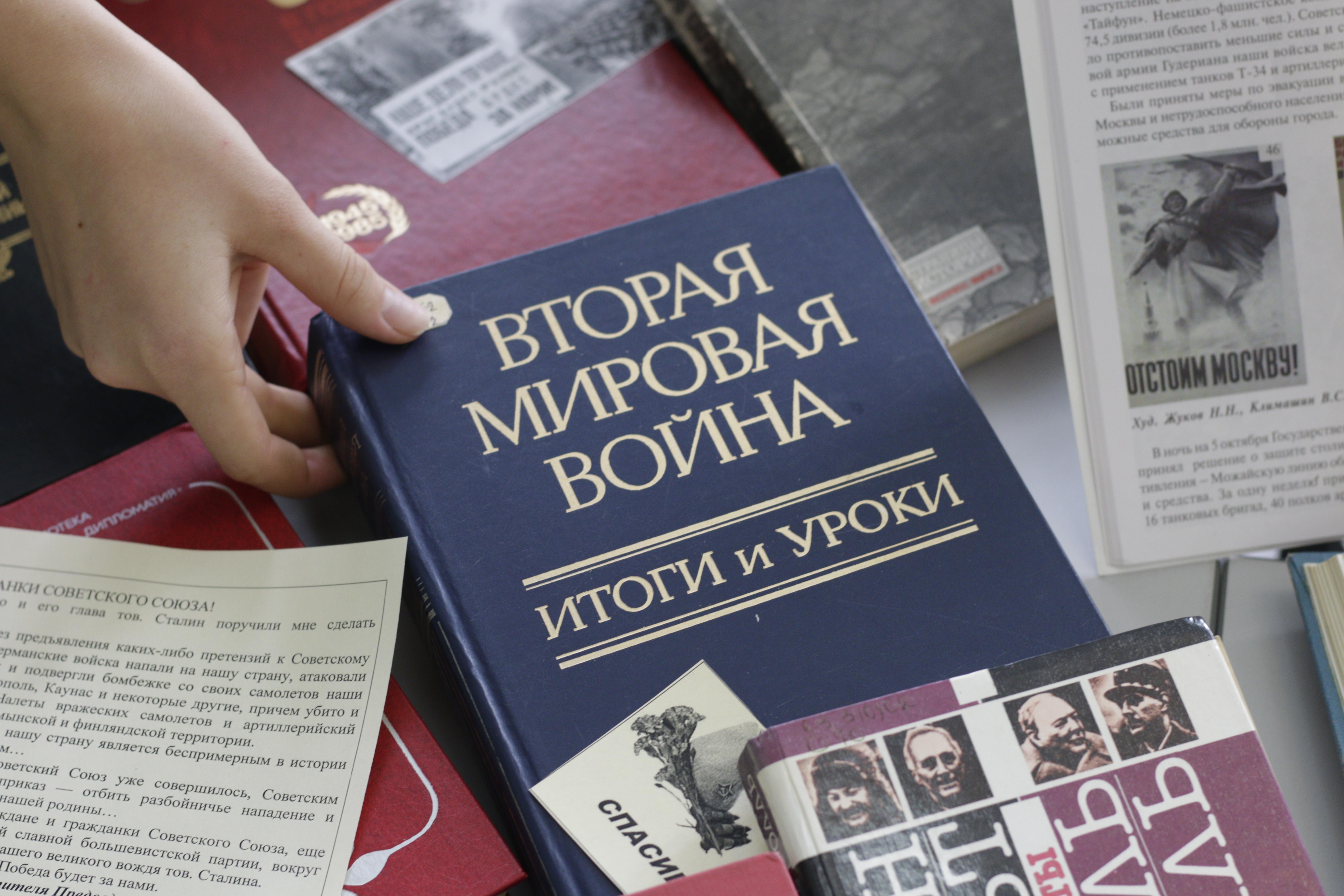 Три рассказа занимают 34 страницы